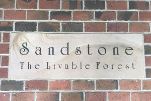 Sandstone Residential Lot - Lamar County MS