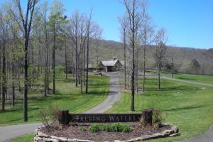 Mountain Homesite in Gated Community